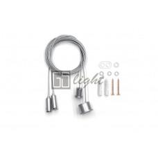 Подвесная система CR.1002 для алюминиевого профиля LUX