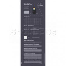 Стенд Ленты Мультицветные RGB RT-LUX-E4-1760x600mm (v.2, DB 3мм, пленка, подсветка) (Arlight, -)
