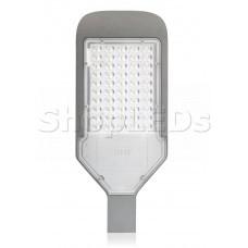 Консольный светодиодный светильник PRO-50W (220V, 50W, 6000K)