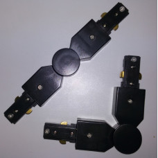 Коннекторы поворотные черные для направляющих Две фазы