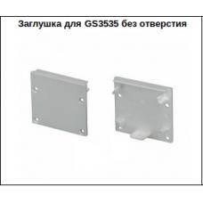 Заглушка для GS.3535
